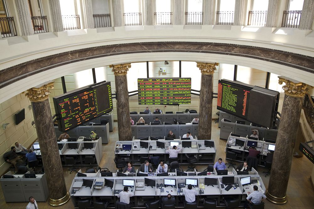 Capital Gains Tax on Trading Listed Securities