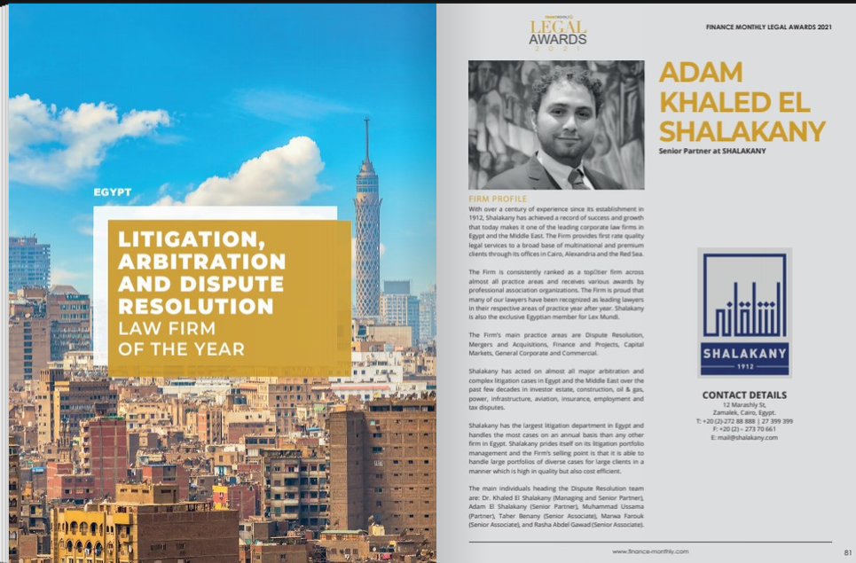 Shalakany awarded Litigation, Arbitration, and Dispute Resolution Law Firm of the Year (Egypt) by the Finance Monthly Legal Awards 2021